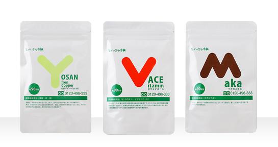 「葉酸+鉄+銅」「マカ」「ビタミンACE」