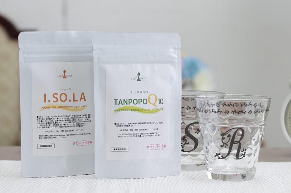 イソラ&タンポポQ10